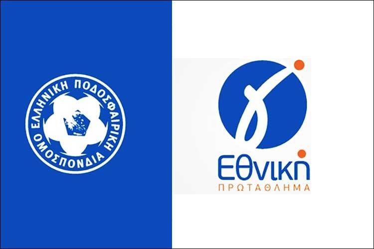 Αποτέλεσμα εικόνας για πρωταθλημα Γ' εθνικης 2019-2010